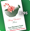 B-95 Holiday Design